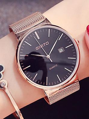 cheap Quartz Watches-Women's Wrist Watch Gold Watch Quartz Ladies Calendar / date / day Stainless Steel Black / Silver Analog - Rose Gold / White Black / Rose Gold Black One Year Battery Life / Japanese / Japanese