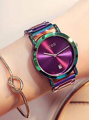 cheap Quartz Watches-Women's Wrist Watch Quartz Ladies Water Resistant / Waterproof Stainless Steel Green / Purple Analog - White Black Purple Two Years Battery Life / Japanese / Calendar / date / day / Chronograph