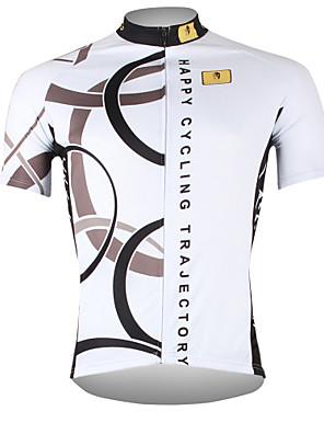 ILPALADINO Men s Short Sleeve Cycling Jersey - White Circle Bike Jersey Top 5a1dc0e50