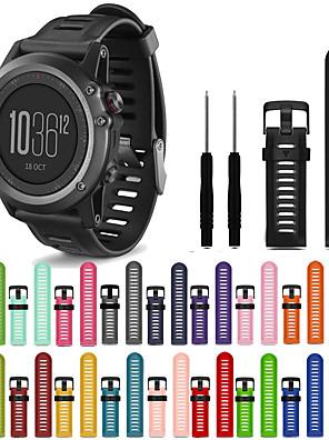 cheap Quartz Watches-Watch Band for Fenix 3 HR / Fenix 3 Sapphire / Fenix 3 Garmin Sport Band Silicone Wrist Strap
