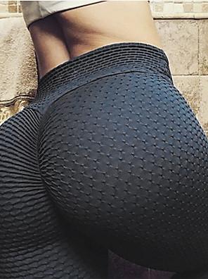 cheap Women's Yoga Pants-Women's High Waist Yoga Pants Tiktok Leggings Scrunch Butt Textured Booty Tights Jacquard Tummy Control Butt Lift Gray White Black Yellow Fitness Gym Workout Running Sports High Elasticity