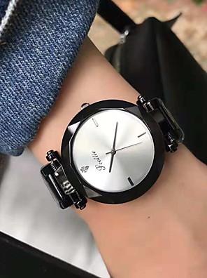 cheap Quartz Watches-Couple's Dress Watch Wrist Watch Quartz Elegant Casual Watch Black / White / Brown Analog - Black Fuchsia Gold