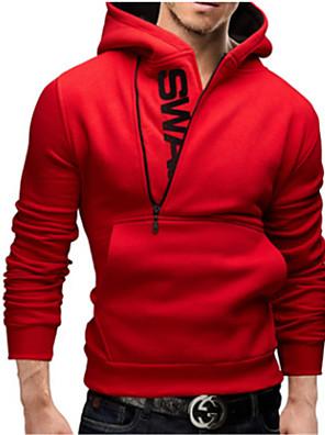 povoljno Muške košulje-Muškarci Dnevno Hoodie Jednobojni S kapuljačom Aktivan Hoodies majica Dugih rukava Crn Red Svijetlosiva / Zima