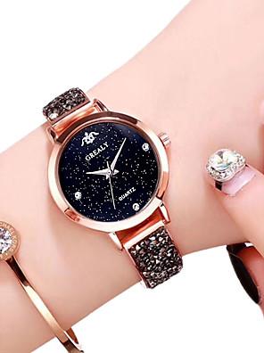 cheap Quartz Watches-Women's Wrist Watch Gold Watch Quartz Black / Silver / Rose Gold 30 m Water Resistant / Waterproof New Design Analog Casual Fashion - Black Silver Rose Gold