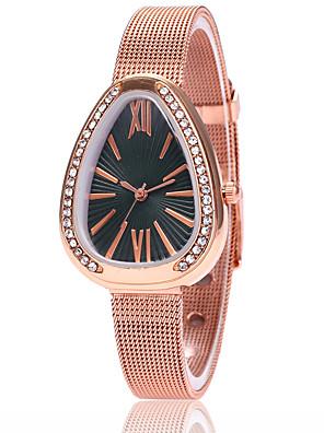 cheap Quartz Watches-Women's Quartz Watches Quartz Stylish Casual Creative Rose Gold Analog - Wine White Black One Year Battery Life / SSUO 377