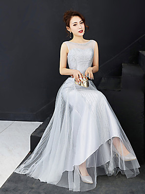cheap Bridesmaid Dresses-A-Line Bateau Neck Floor Length Tulle Bridesmaid Dress with Sequin