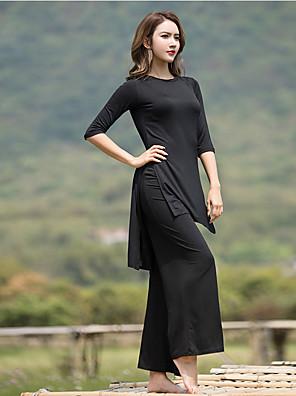 cheap Prom Dresses-Activewear Top Ruching Women's Performance Half Sleeve Modal