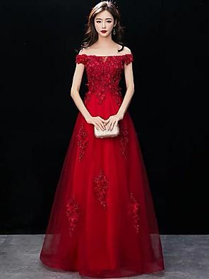 a2eedddb94e8e7 Vestiti eleganti rossi in promozione online | Collezione 2019 di Vestiti  eleganti rossi