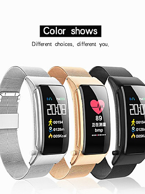 cheap Smart Watches-KUPENG A9 Smart Bracelet Smartwatch Android iOS Bluetooth Touch Screen Heart Rate Monitor Blood Pressure Measurement Sports Calories Burned Pedometer Call Reminder Activity Tracker Sleep Tracker