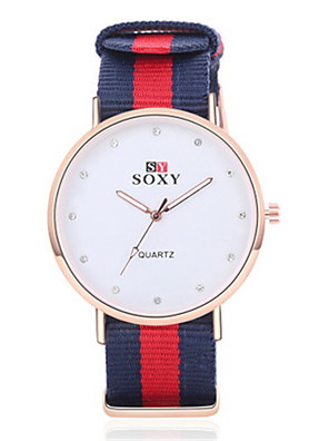 cheap Dress Classic Watches-Men's Sport Watch Quartz White / Red / Beige No Casual Watch Analog Fashion Minimalist Simple watch - White Beige Red / Stainless Steel