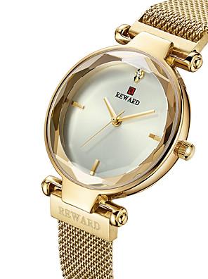 cheap Quartz Watches-Women's Quartz Watches Japanese Quartz Elegant Water Resistant / Waterproof Stainless Steel Black / White / Gold Analog - White Black Gold / Noctilucent