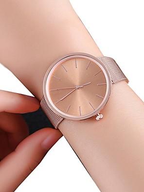 cheap Quartz Watches-Women's Quartz Watches Casual Fashion Silver Gold Rose Gold Alloy Quartz Rose Gold Gold Silver Casual Watch Analog