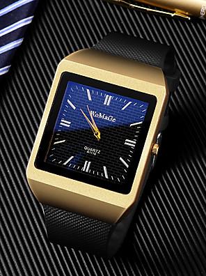 cheap Quartz Watches-Men's Dress Watch Quartz Luxury Casual Watch Rubber Black Analog - Golden+Black Golden+White Gold One Year Battery Life / Large Dial