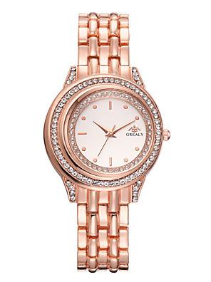 cheap Quartz Watches-Women's Quartz Watches Quartz Modern Style Novelty Casual Cute Silver / Gold / Rose Gold Analog - Rose Gold Gold Silver