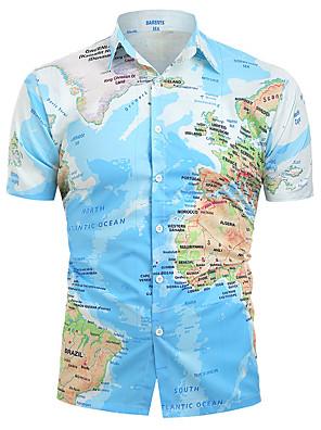 2a6078a91 قمصان رجالي رخيصةأون لاين | قمصان رجالي ل 2019