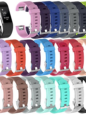 cheap Prom Dresses-Watch Band for Fitbit Charge 2 Fitbit Sport Band / Classic Buckle Silicone Wrist Strap