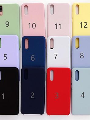 cheap Huawei Case-Case For Huawei Huawei P20 / Huawei P20 Pro / Huawei P20 lite Frosted Back Cover Solid Colored Soft TPU