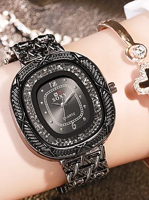 cheap Quartz Watches-New SOXY Ladies Steel Belt Watch Oval Dial Irregular Pattern Design