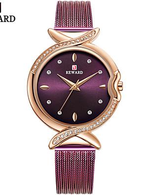 cheap Quartz Watches-Women's Quartz Watches Quartz Formal Style Modern Style Casual Creative Stainless Steel Black / Silver / Gold Analog - Rose Gold Black Blue