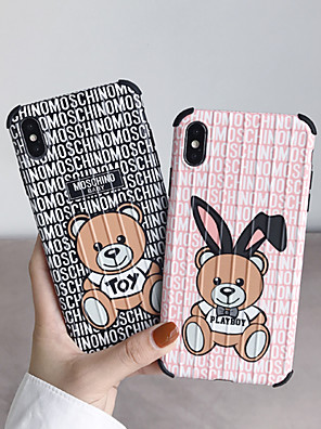 cheap iPhone Cases-Case For Apple iPhone XS / iPhone XR / iPhone XS Max Shockproof / Dustproof / IMD Back Cover Animal / Cartoon PC