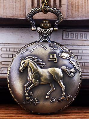 cheap Quartz Watches-Men's Pocket Watch Quartz Vintage Style Vintage Creative Analog - Digital - Bronze