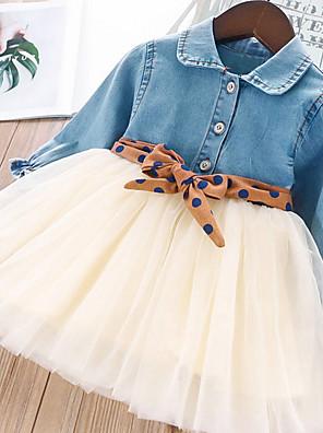 baratos Vestidos para Meninas-Infantil Para Meninas Sólido Vestido Azul Claro