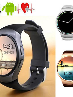 cheap Smart Watches-Couple's Smartwatch Digital Stylish Fashion Heart Rate Monitor Black / White / Gold Digital - White Black Gold One Year Battery Life