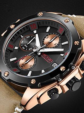 cheap Sport Watches-MEGIR Men's Sport Watch Aviation Watch Hybrid Watch Quartz Three-eye Six-needle Luxury Water Resistant / Waterproof Genuine Leather Black / Brown / Pool Analog - Black Blue Brown / Japanese