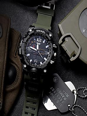 cheap Quartz Watches-SMAEL Unisex Sport Watch Quartz Vintage Style Sporty Black / Red / Orange 50 m Military LED Light Casual Watch Analog - Digital Army - Black Black / Silver Black+Gloden Two Years Battery Life