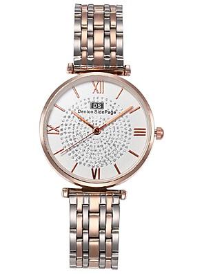 cheap Quartz Watches-Women's Quartz Watches Quartz Stylish Casual Cool Silver / Rose Gold Analog - Rose Gold Silver One Year Battery Life / Jinli 377