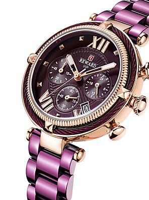 cheap Quartz Watches-REWARD Women's Quartz Watches Quartz Stylish Fashion Water Resistant / Waterproof Stainless Steel Black / Blue / Silver Analog - Rose Gold Black Blue One Year Battery Life / Calendar / date / day
