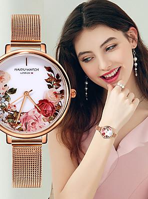 baratos Relógios de quartzo-Mulheres Relógios de Quartzo Elegante Nova chegada Ouro Rose Aço Inoxidável Chinês Quartzo Branco Preto Azul Cronógrafo Fofo Relógio Casual 1 Pça. Analógico Um ano Ciclo de Vida da Bateria