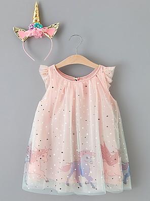 cheap Girls' Dresses-Kids Girls' Solid Colored Dress Blushing Pink