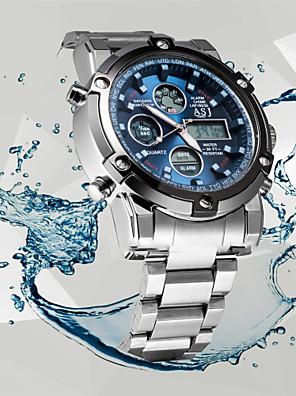 cheap Sport Watches-ASJ Men's Sport Watch Wrist Watch Digital Watch Quartz Fashion Water Resistant / Waterproof Analog - Digital White Black Blue / Stainless Steel / Japanese / Two Years / Chronograph / LCD