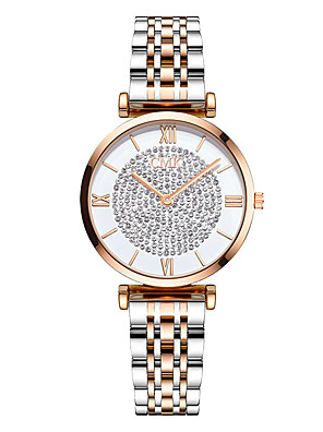 cheap Quartz Watches-Women's Quartz Watches Fashion Silver Alloy Chinese Quartz Gold Silver Adorable 1 pc Analog One Year Battery Life