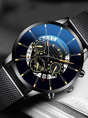 ieftine Ceas Militar-Geneva Bărbați Ceas Elegant Quartz Stl Casual Fără trei ochi șase ace Aliaj de  Titan Negru / Argint Analog - Negru / Portocaliu Alb + argintiu Negru / Alb Un an Durată de Viaţă Baterie