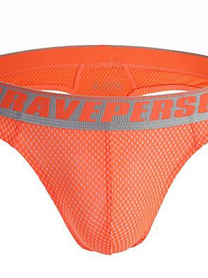 cheap Men's Exotic Underwear-Men's Basic Briefs Underwear - Normal 1 Piece Low Waist Orange Green Blue S M L