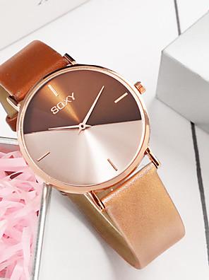 cheap Quartz Watches-Women's Quartz Watches Fashion Black White Brown PU Leather Chinese Quartz White Brown Black Casual Watch 1 pc Analog One Year Battery Life