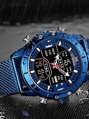 ieftine Ceas Militar-NAVIFORCE Bărbați Ceas Militar  Navy Seal Watch Quartz Exterior Alarmă Oțel inoxidabil Negru / Albastru / Argint Analog - Digital - Negru / Roz auriu Negru Albastru Doi ani Durată de Viaţă Baterie