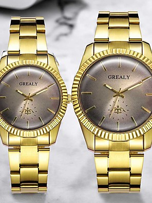 cheap Couple Watches-Unisex Steel Band Watches Elegant Minimalist Gold Alloy Chinese Quartz Red Green Blue Casual Watch Large Dial 30 m 1 pc Analog One Year Battery Life