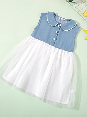 cheap Boys' Clothing Sets-Kids Girls' Color Block Dress White