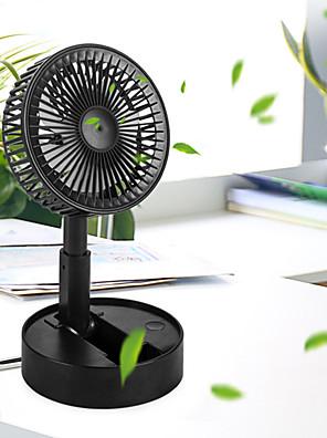 ZQ USB Desktop Double Leaf Small Fan,Mini Silent Desktop Creative Student Dormitory Office Fan,A