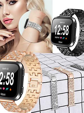 cheap Leather Watch Bands-Luxurious Alloy Watch Band for Fitbit Versa 2 / Fitbit Versa / Fitbit Versa Lite Adjustable Replacement Smart Watchband Fashion Bracelet Sport  Strap for Fitbit Versa 2 / Fitbit Versa