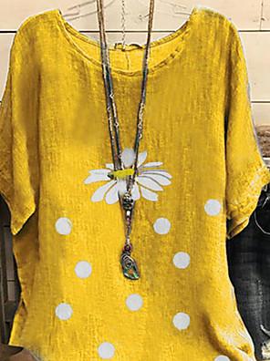 رخيصةأون بلوزات نسائية-نسائي بلوزة الرسم فضفاض قمم أزرق أصفر رمادي / كم قصير