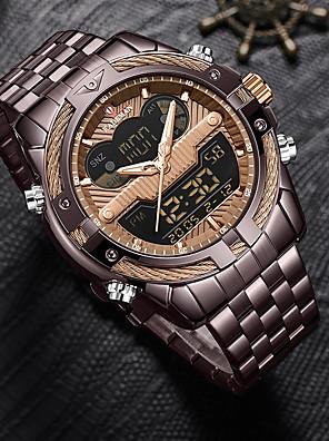 cheap Sport Watches-KADEMAN Men's Sport Watch Digital Modern Style Sporty Outdoor Water Resistant / Waterproof Stainless Steel Analog - Digital - Black+Gloden Black Blue / Calendar / date / day / Noctilucent