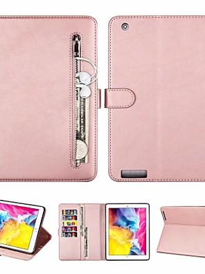 cheap iPad case-Case For Apple iPad Air / iPad 4/3/2 / iPad (2018)/(2017)  Wallet / Card Holder / Flip Full Body Cases Solid Colored PU Leather for iPad Air 2 / iPad 10.2 / 10.5 / iPad Pro 10.5