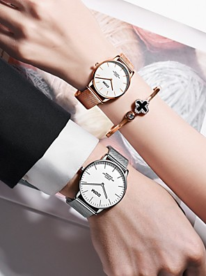 cheap Smart Watches-DOM Unisex Steel Band Watches Quartz Modern Style Stylish Casual Water Resistant / Waterproof Stainless Steel Analog - Black+Gloden Golden+Silver Black