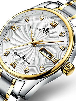Недорогие Кварцевые часы-BENYAR Муж. Спортивные часы Кварцевый Спортивные Классика Защита от влаги Нержавеющая сталь Серебристый металл Аналого-цифровые - Черный + Gloden Белый + Золотой / Фосфоресцирующий