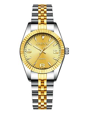 povoljno Kvarcni satovi-Žene Luxury Watches Casual sat Japanski Kvarc Srebro / Zlatna 30 m Casual sat Analog dame Ležerne prilike - Zlatna Obala Crn