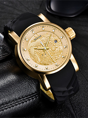 cheap Sport Watches-BENYAR Men's Sport Watch Quartz Modern Style Sporty Luxury Water Resistant / Waterproof Silicone Analog - Gold Rose Red / Calendar / date / day
